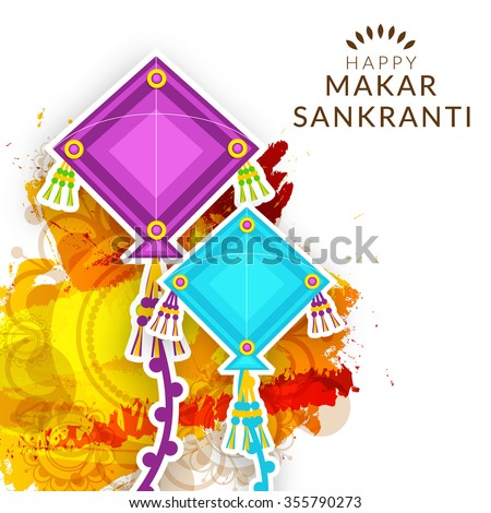 Vector illustration Beautiful text on grungy background design of Makar Sankranti. - stock vector
