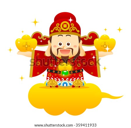 "Vector illustration Chinese Character ""God of Wealth"". Chinese wording on  gold dollar meanings: wish you wealth and success! - stock vector"