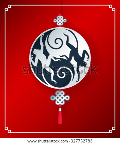 Vector Illustration Chinese New Year. Symbol Yin Yang with monkeys.  - stock vector