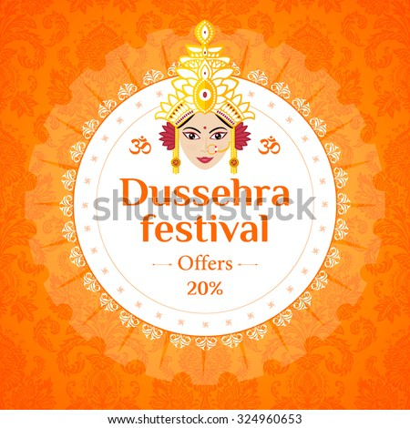Vector illustration Dussehra festival offers with Beautiful face of Goddess Durga on against the backdrop of saffron and dharmachakra - stock vector
