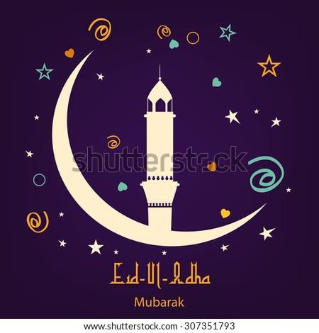 Vector Illustration festival of Eid-Ul-Adha. - stock vector