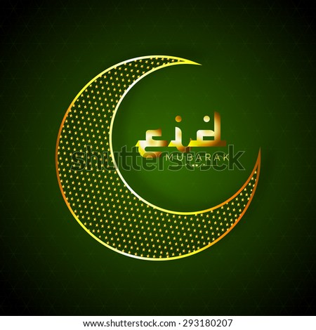 Vector Illustration greeting card template with shiny golden  moon- 'Eid Mubarak' - stock vector