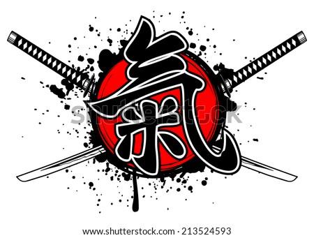Vector illustration hieroglyph ki and crossed samurai swords - stock vector