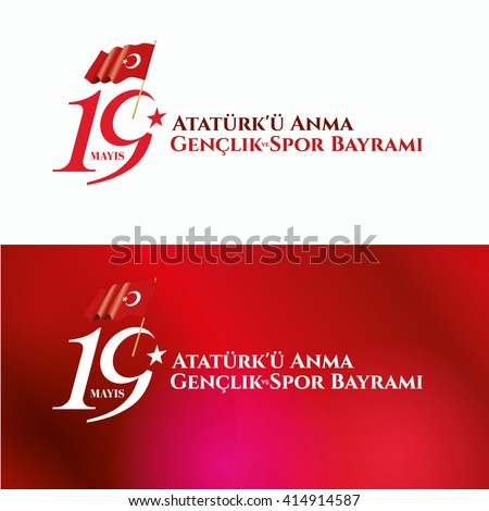 vector illustration 19 mayis Ataturk'u Anma, Genclik ve Spor Bayram?z, translation: 19 may Commemoration of  Ataturk, Youth and Sports Day, graphic design to the Turkish holiday, children logo. - stock vector