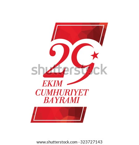 vector illustration 29 October Cumhuriyet Bayrami . Republic Day Turkey, celebration republic, graphic for design elements - stock vector