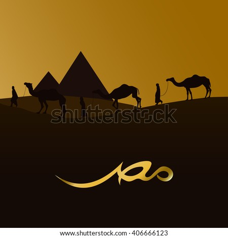 Vector Illustration Of A Camel Caravan Walking Across A Egypt Desert. Egyptian Pyramid Silhouettes Banner. Egypt In The Arabic Lettering. - stock vector