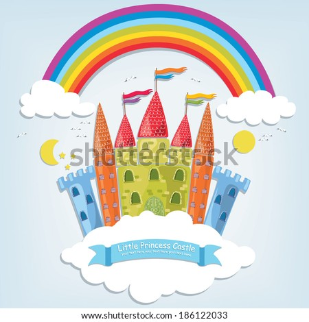 Vector illustration of a fantasy cartoon castle for a little princess in bright cheerful colors for kids - stock vector