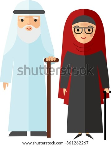 Vector Illustration of arab adult man and woman  Set of arab old people in different situations - stock vector