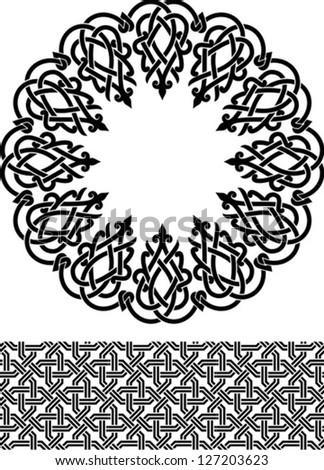 Vector illustration of arabic circle and border ornament. Stencil for decor. - stock vector