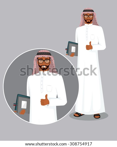 Vector illustration of Arabic man character image - stock vector