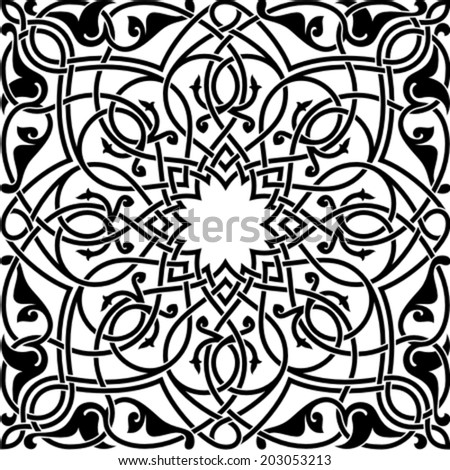Vector illustration of arabic ornament - stock vector