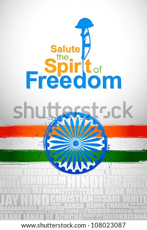 vector illustration of background for Independence Day of India - stock vector