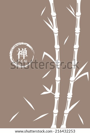 Vector illustration of bamboo in white on brown background with round zen symbol, enso, beside it. Chinese character means Zen. - stock vector
