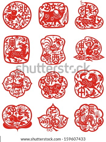 Vector illustration of 12 Chinese zodiac signs - stock vector