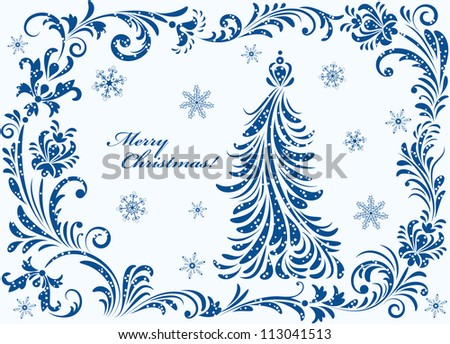 Vector illustration of christmas card with tree and abstract plant - stock vector