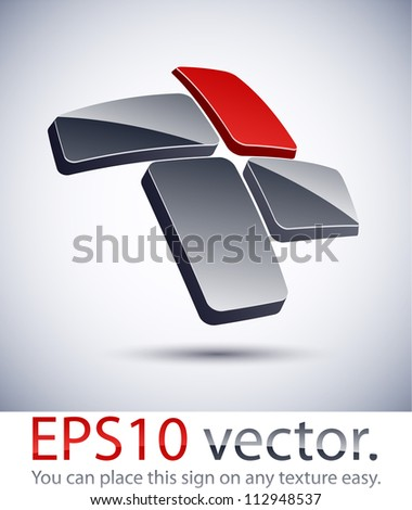 Vector illustration of 3D cross abstract business icon. - stock vector