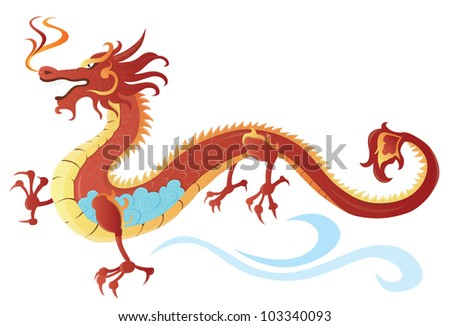 Vector illustration of Dragon - stock vector
