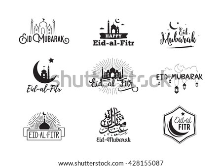 Vector illustration of eid al fitr muslim traditional holiday. Eid Mubarak. Typographical design. Usable as background or greeting cards. - stock vector