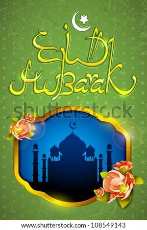 vector illustration of Eid Mubarak with islamic mosque - stock vector