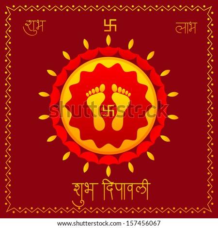vector illustration of footprints of Goddess Lakshami with Happy Diwali message - stock vector
