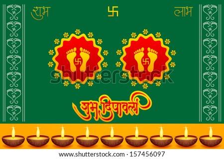 vector illustration of footprints of Goddess Lakshamiwith Happy Diwali message - stock vector