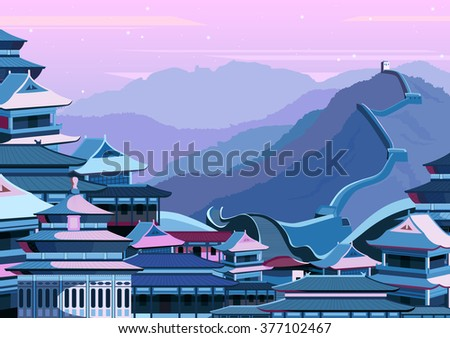 vector illustration of Great wall of China with buildings - stock vector