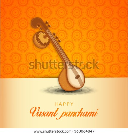Vector Illustration of grungy background with veena for Vasant Panchami. - stock vector