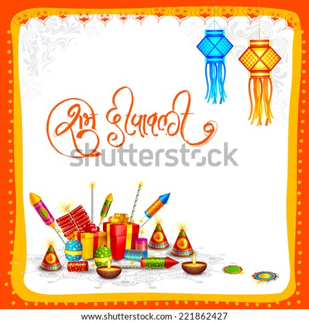vector illustration of Happy Diwali card with firecracker - stock vector