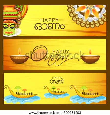 Vector illustration of header Happy Onam decoration with rangoli.colourful Kathakali face with heavy crown decorated with pearls and stone on grungy colourful background for Onam celebration. - stock vector