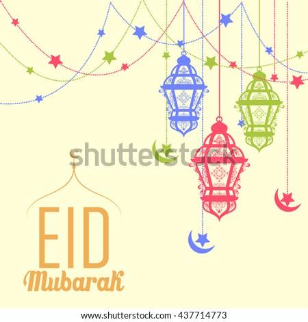 vector illustration of illuminated lamp for Eid Mubarak (Blessing for Eid) background - stock vector
