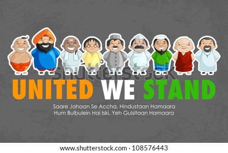 vector illustration of Indian people of different culture standing together - stock vector