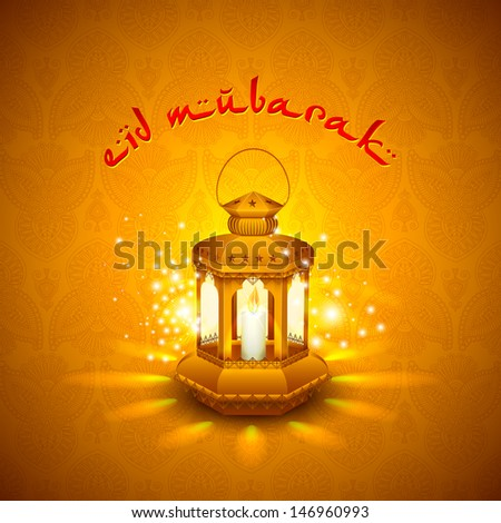 vector illustration of lamp for Eid Mubarak ( Blessing for Eid) - stock vector