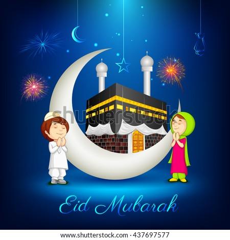 vector illustration of muslim kids offering namaaz for Eid Mubarak ( Blessing for Eid) - stock vector