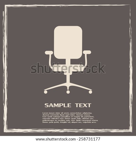 Vector illustration of office chair  - stock vector
