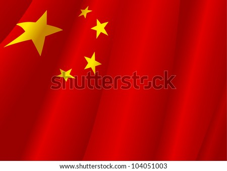 Vector illustration of People Republic of China flag - stock vector