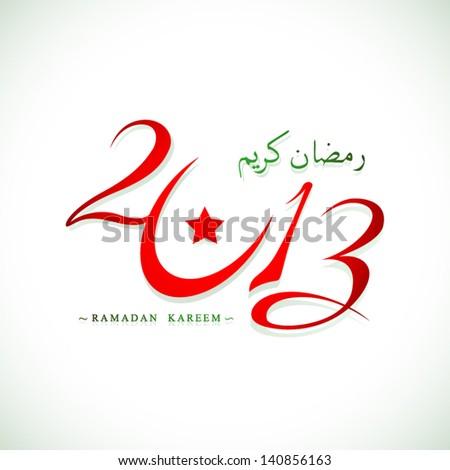 vector illustration of 2013 Ramadan Kareem greeting with 0 like crescent moon and star - stock vector