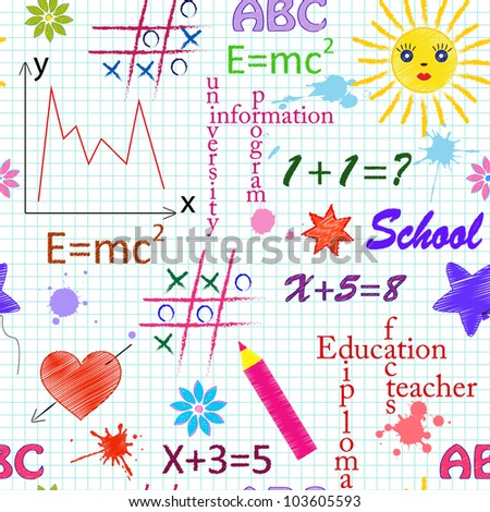 Vector illustration of school seamless pattern with different  elements - stock vector