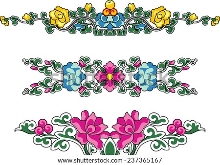 Vector illustration of set of floral ornament for design - stock vector