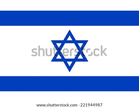 Vector Illustration of the flag of Israel - stock vector