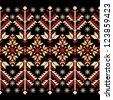 Vector illustration of ukrainian folk seamless pattern ornament. Ethnic ornament - stock vector