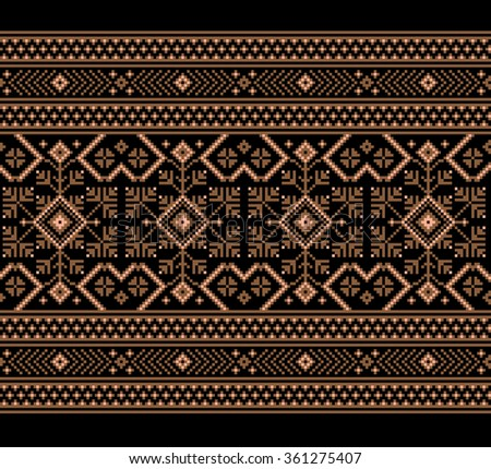 Vector illustration of ukrainian folk seamless pattern ornament. Ethnic ornament with hearts. Border element for Valentine's Day. - stock vector