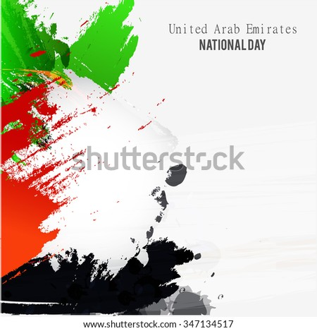Vector illustration of United Arab Emirates Background for national day - stock vector
