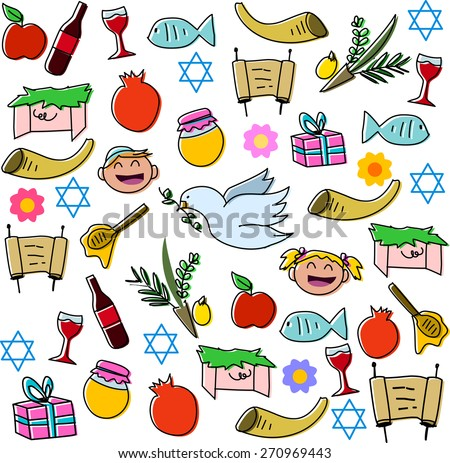 Vector illustration pack of Jewish holiday symbols for Rosh Hashana - stock vector