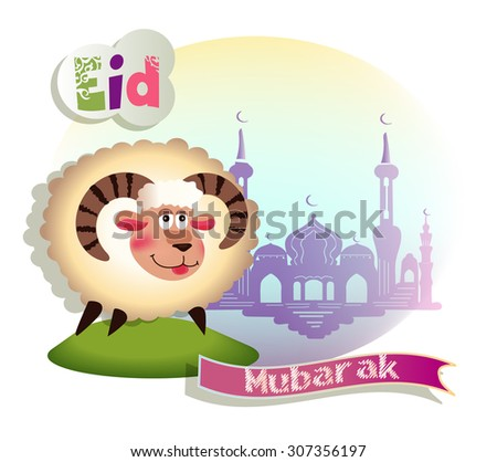 Vector illustration postcard with the Muslim feast Eid-Al-Adha of ram silhouette of the mosque and the inscription  - stock vector