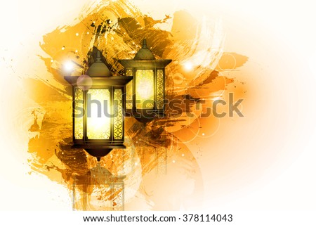 Vector Illustration Ramadan Kareem Lantern. - stock vector