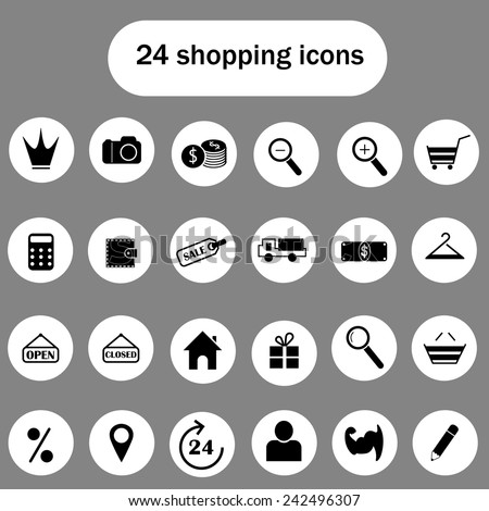 Vector illustration. Shopping icon set. Black and white icons. - stock vector