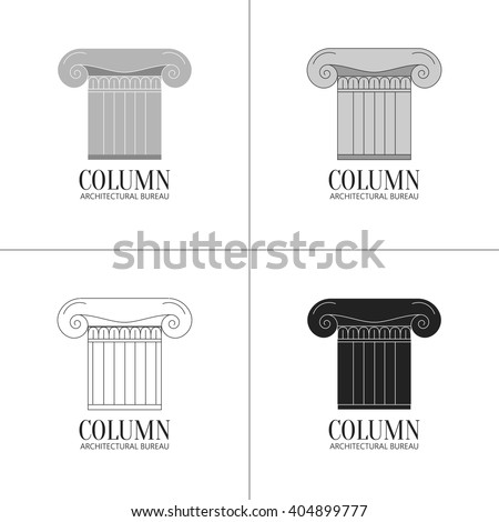 Vector illustration with the image of an antique column. It can be used as a logo for the architectural firm or a museum. Monochrome and outline options. - stock vector