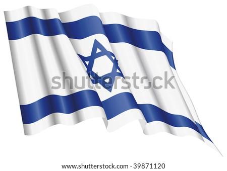 Vector Illuustration of Israeli flag proudly waving - stock vector