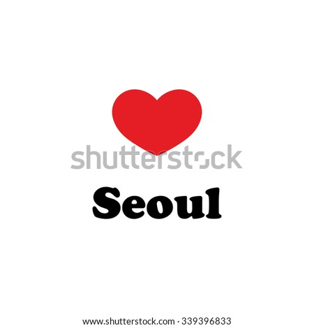 Vector ilustration, inscriptions on T-shirts, logo, mascot, I love the city of world. Seoul Valentine's day - stock vector
