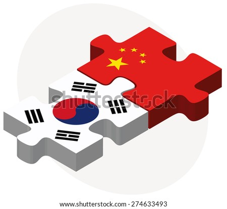 Vector Image - South Korea and China Flags in puzzle isolated on white background - stock vector